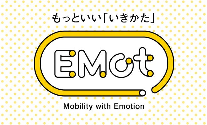 MaaSアプリ「EMot(エモット)」