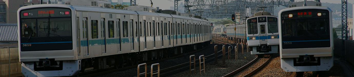 About Odakyu