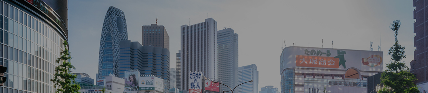 從機場、新幹線的車站前往新宿站的交通方式