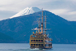 Hakone Sightseing Guide