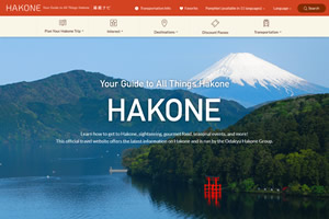 Hakone Bargains and Sightseeing Information