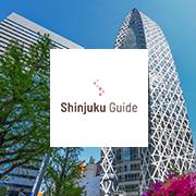 Shinjuku Guide (ภาษาอังกฤษ)