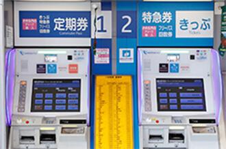 各車站的售票機