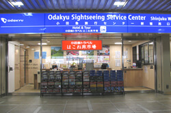 Odakyu Travel