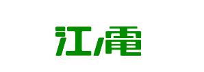 Enoshima Electric Railway