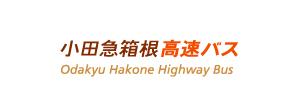 Odakyu Hakone Highway Bus