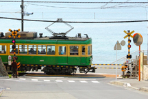 The Enoshima-Kamakura Freepass is valid for unlimited rides throughout the designated area.