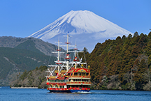 A discount tourism pass that lets you travel throughout the popular Fuji-Hakone area.