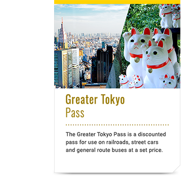 Greater Tokyo Pass