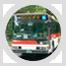 하코네 등산버스(지정 구역)