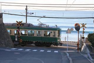 Kamakura Koko-mae Station