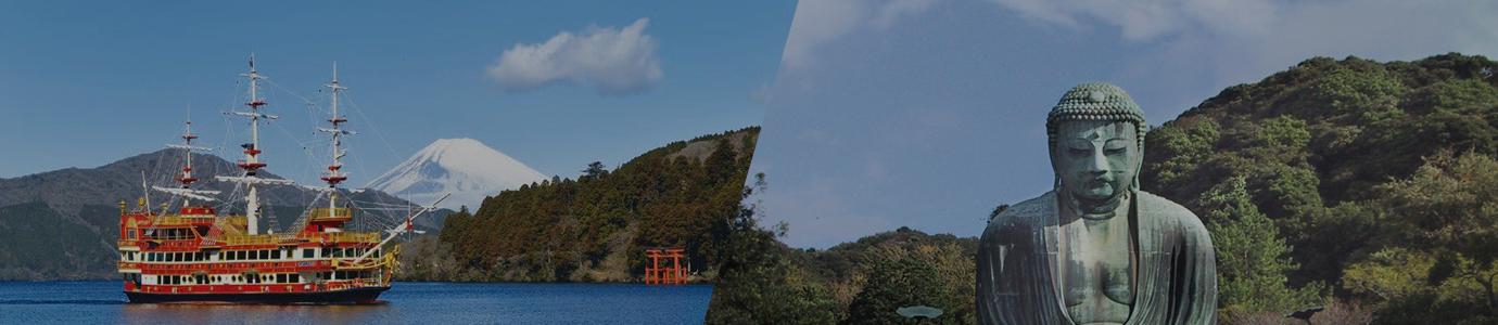 Pass Hakone Kamakura