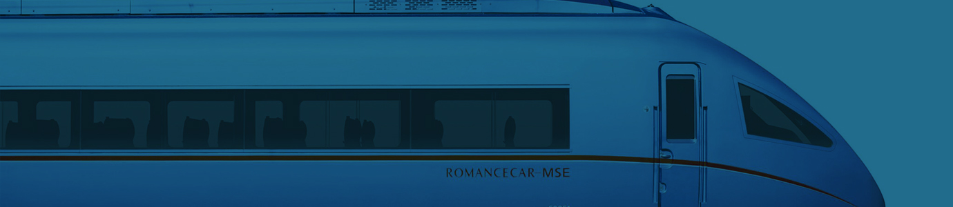 About the Romancecar