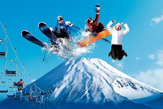 Yeti Ski Resort