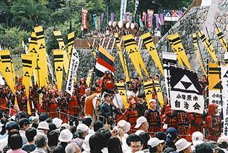 오다와라 호조 고다이 축제