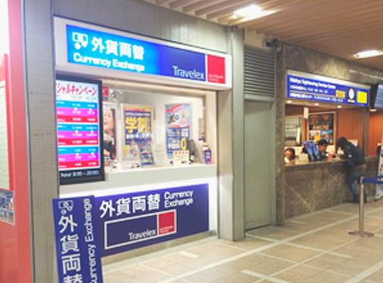 Travelex(通濟隆)小田急新宿店