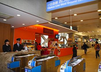 Odakyu Line Shinjuku Station