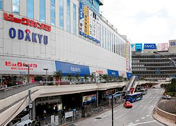 Odakyu Department Store Shinjuku (HALC)