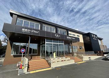 Sounzan Station