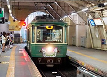 Enoden Stations