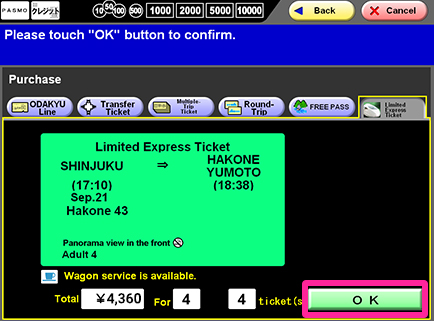 Purchasing a Limited Express Romancecar Ticket