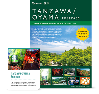 Tanzawa-Oyama Freepass Information