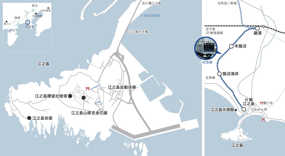 江之島地圖