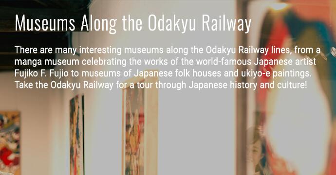 Museums Along the Odakyu Railway