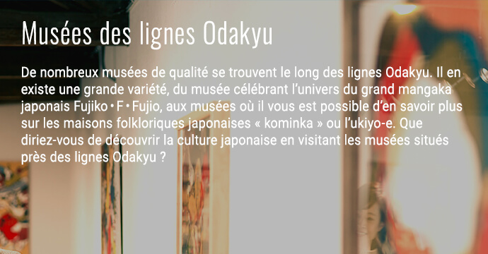Musées des lignes Odakyu