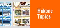 http://Hakone%20topics
