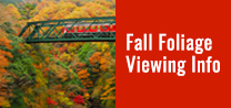 http://Fall%20Foliage%20Viewing%20Info