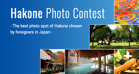 Hakone Photo Contest