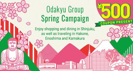 Odakyu Group Spring Campaign