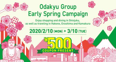 Odakyu Group Early Spring Campaign