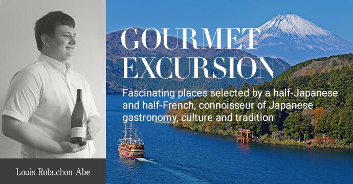 Gourmet Excursion
