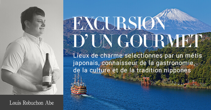 Excursion D'un Gourmet