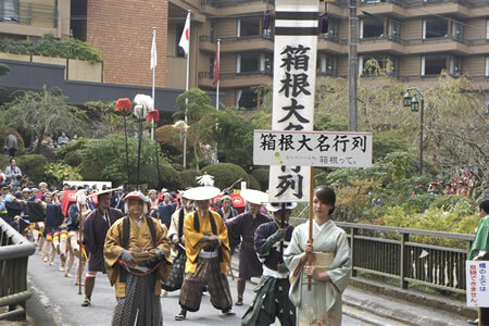 The Hakone Daimyo Procession