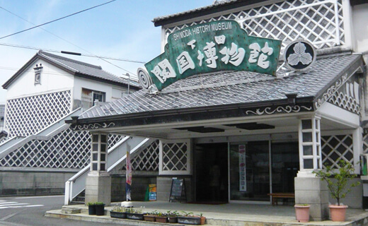 시모다 개국박물관(흑선 내항 기념관)