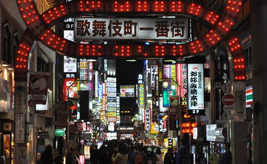 Shinjuku Kabuki-cho