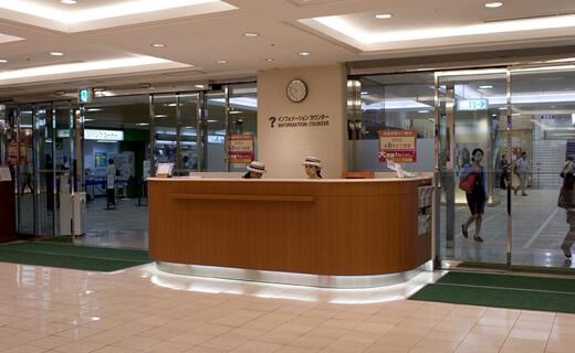 ห้างสรรพสินค้าโอดะคิว ชินจูกุ