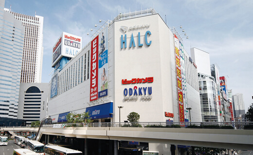 Shinjuku Station West Exit HALC