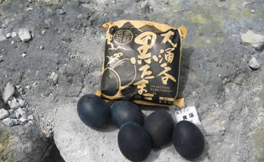 The Black Eggs of Owakudani