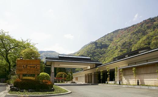 Odakyu Hakone Okuyumoto Hatsuhana Hotel