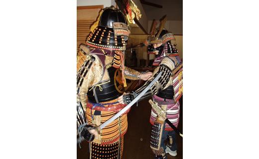 하코네 무사(모노노후)의 고향 미술관