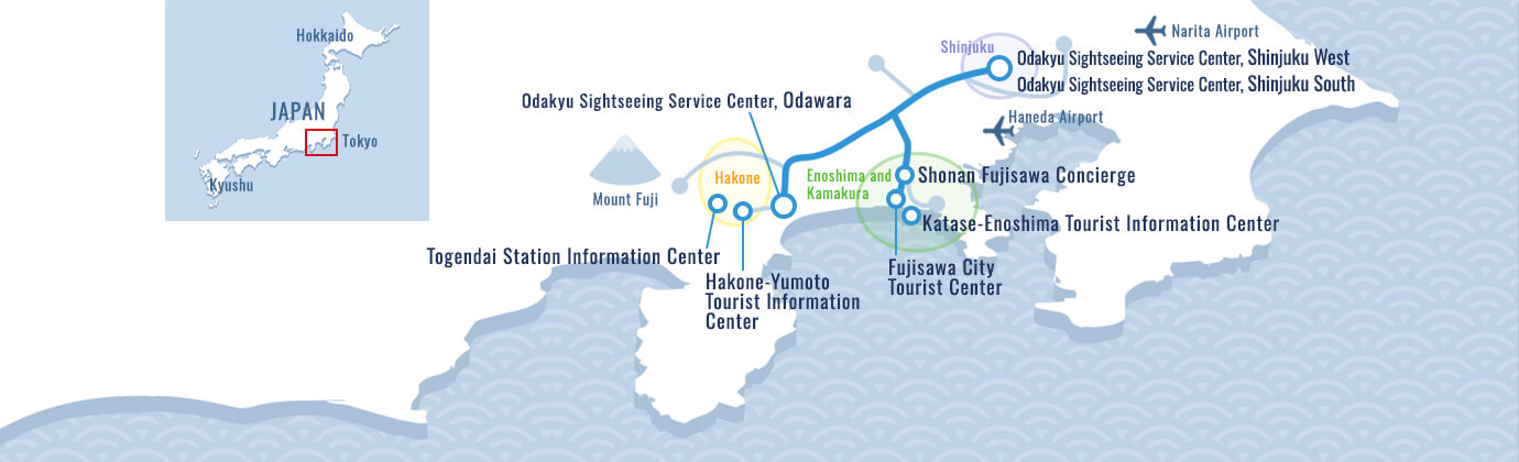 Odakyu Sightseeing Service Center
