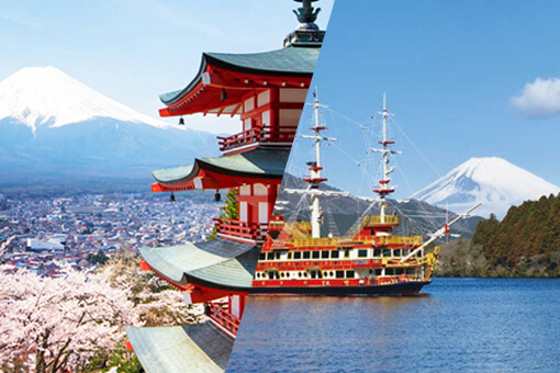 Pass Fuji Hakone