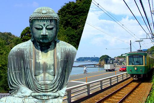 Freepass Enoshima-Kamakura