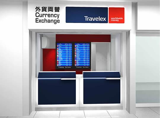 Travelex Odakyu Shinjuku