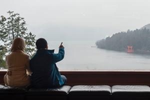 Muslim Tourism in Hakone