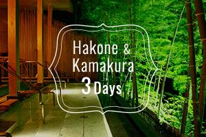 Hakone Kamakura 3 Jours